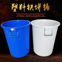 BRS塑料桶食品级厨房圆形储水装米装面桶带盖大号加厚腌菜酿酒发