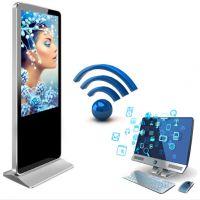 55寸XF-GG55L立式广告机触控液晶显示屏广告机wifi网络播放器触摸查询一体机落地式