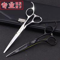 整理一套美发工具箱包削发平刘海打薄剪剪头发的剪刀 家用理发剪