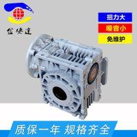 明椿专业供应 铝蜗轮减速机 蜗杆减速电机