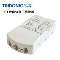 锐高TRIDONIC TOP系列  HID 独立式 35W 70W  金卤灯电子镇流器