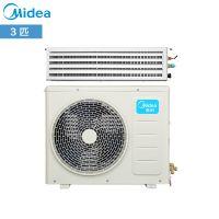美的(Midea)家用中央空调3匹变频风管机