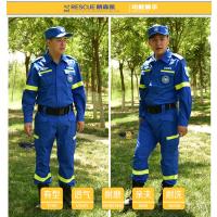 朗森凯抢险服蓝天救援服搜救服工作服工装服