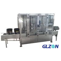 30L液体(多种物料)灌装机定量灌装GZM-30KMS
