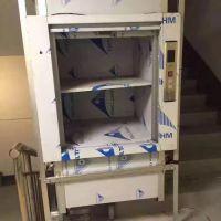 新疆传菜电梯,新疆幼儿园餐梯,新疆杂物梯,新疆液压升降平台,新疆液压货梯厂家直销