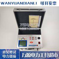 JYT-I 高压开关机械特性测试仪/高压开关动特性测试仪/断路器特性测试仪