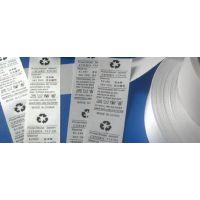 服装水洗标签,东莞服装水洗标签定制
