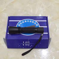 海洋王照明电筒JW7622/经典款强光手电筒/LED充电式
