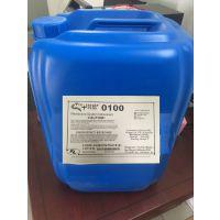 美国清力PTP-0100阻垢剂 水处理反渗透RO膜阻垢剂 25KG/桶