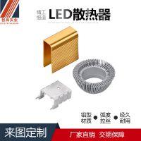 东莞加工定做铝合金LED各式太阳花散热器铝合金隧道灯散热器CNC加工寿命长