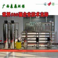 景区污水处理/中水回用处理净水设备