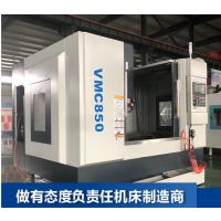 VMC850/XH715立式加工中心对刀库的要求是否要求主轴中心出水,排削器,主轴油冷机等!