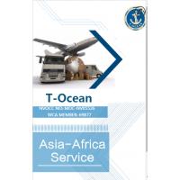 广西非洲电子跟踪单装前检验证书ECTN