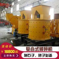 恒冉专业生产复合式破碎机可分期付款_河北日产100-1000吨碎石机设备