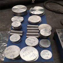 供应宝钢1Cr17Mn6Ni5N不锈钢圆棒 不锈钢板 不锈钢带