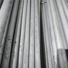 48*3精密钢管SUS321_GB/T14976-2012性能