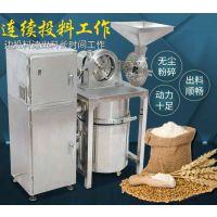 调味料不锈钢粉碎机,广西食品粉碎机供应