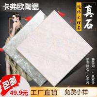 通体大理石瓷砖 客厅卧室防滑耐磨地板砖美式现代灰色系大理石