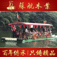 船舶仿真竹排/广西漂流观光塑料竹筏船/定制各种规格竹筏