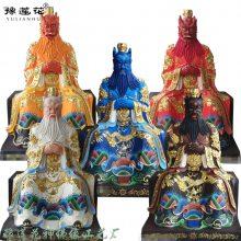 四渎龙神佛像厂家 四海龙王神像 济水龙王神像高清图集 五帝河南佛像批发