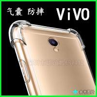 vivoX20防摔壳 Y53手机保护套 x9splus X6MAX V3 V7plus现货批发