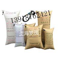 工厂直销集装箱充气袋,价格优惠90*120 抗压力20kpa