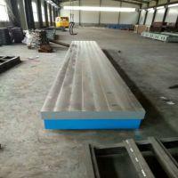 厂家专业生产铸铁加工定做工作台 检测平台  机器人焊接工装平板