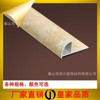 铝合金芙蓉玉瓷砖修边线阳角线石塑收边条线条墙角线瓷砖收边线
