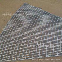 厂家订制 热镀锌钢格板 沟盖钢板格 电厂异形钢格板 钢格栅