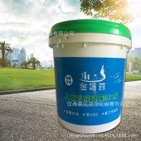 厂家批发儿童无醛胶水无甲醛配方建筑墙胶环保型透明胶水特价爆款