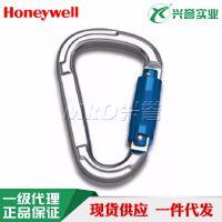 霍尼韦尔1018971A安全钩 轻质合金螺纹锁紧安全钩,22毫米开口