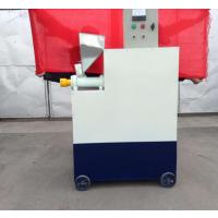 宜宾漂浮饲料膨化机 两相电膨化饲料机操作简单