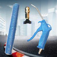 可定制气动工具汽车专用高压吹气枪 防滑手柄塑钢软管吹尘枪套装