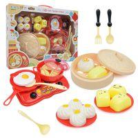 过家家厨房煮饭做饭儿童玩具 仿真早餐早点馒头包子蒸笼餐具玩具