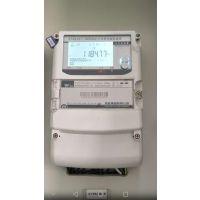 威胜电表DTSD341-U1三相四线0.5S级多功能电度表