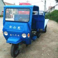 河南柴油三轮车厂家生产工程用自卸车 工程三轮运输翻斗车 22马力柴油翻斗三轮车