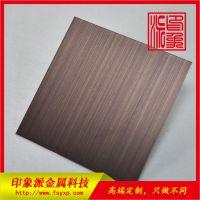 厂家供应正品304拉丝紫铜不锈钢镀铜板