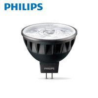 飞利浦6.5瓦LED调光灯杯 MR16