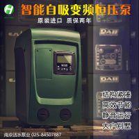 意大利DAB戴博家用别墅自来水变频增压泵自吸泵静音原装进口E.SYBOX Mini