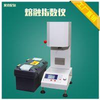 聚碳酸酯熔融指数仪 东莞厂家现货供应