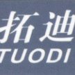 深圳市拓迪电器有限公司