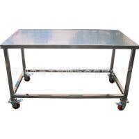 通州区玉桥制作不锈钢货架厨房架子不锈钢橱柜加工
