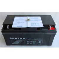 山特蓄电池6-GFM-712v7AH