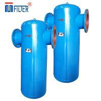 可打开清洗旋风式汽水分离器316L材质气液分离器