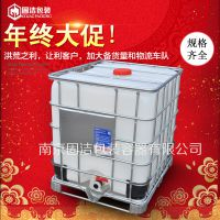 厂家直销山东1吨方形塑料桶1000升铁架子吨桶塑料吨罐pe桶 1吨