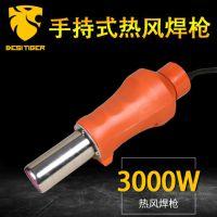 厂家直销手持式热风焊枪