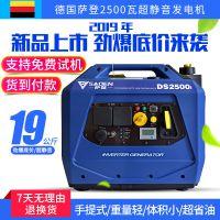 萨登2500瓦220v手提超静音汽油发电机货车空调