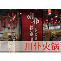 邯郸正宗火锅店电话 以客为尊 重庆滏益餐饮管理供应