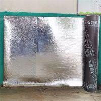 厂家直销sbs防水卷材 铝箔防晒火烤SBS改性沥青防水卷材 屋面防水