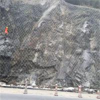 吉林柔性落石边坡防护网 隧道顶拦截落石被动防护网 防腐蚀镀锌钢丝绳网 护坡网